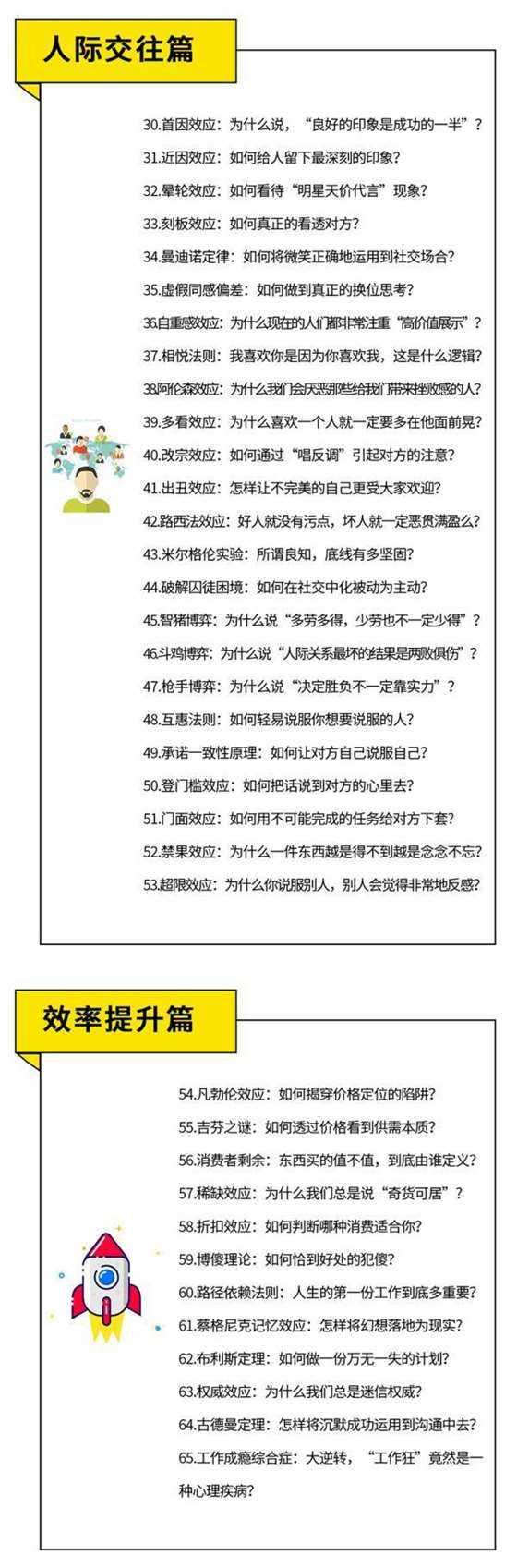http://www.huodongxing.com/file/20160530/5092341960349/743192170777658.jpeg