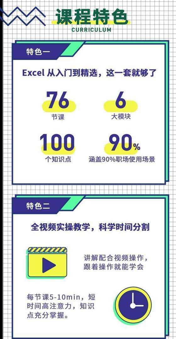http://www.huodongxing.com/file/20160530/5092341960349/753141051071542.jpg