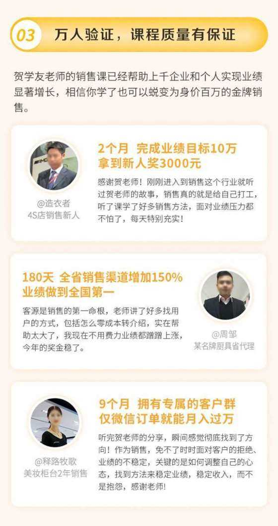 http://www.huodongxing.com/file/20160530/5092341960349/773160046505816.jpeg