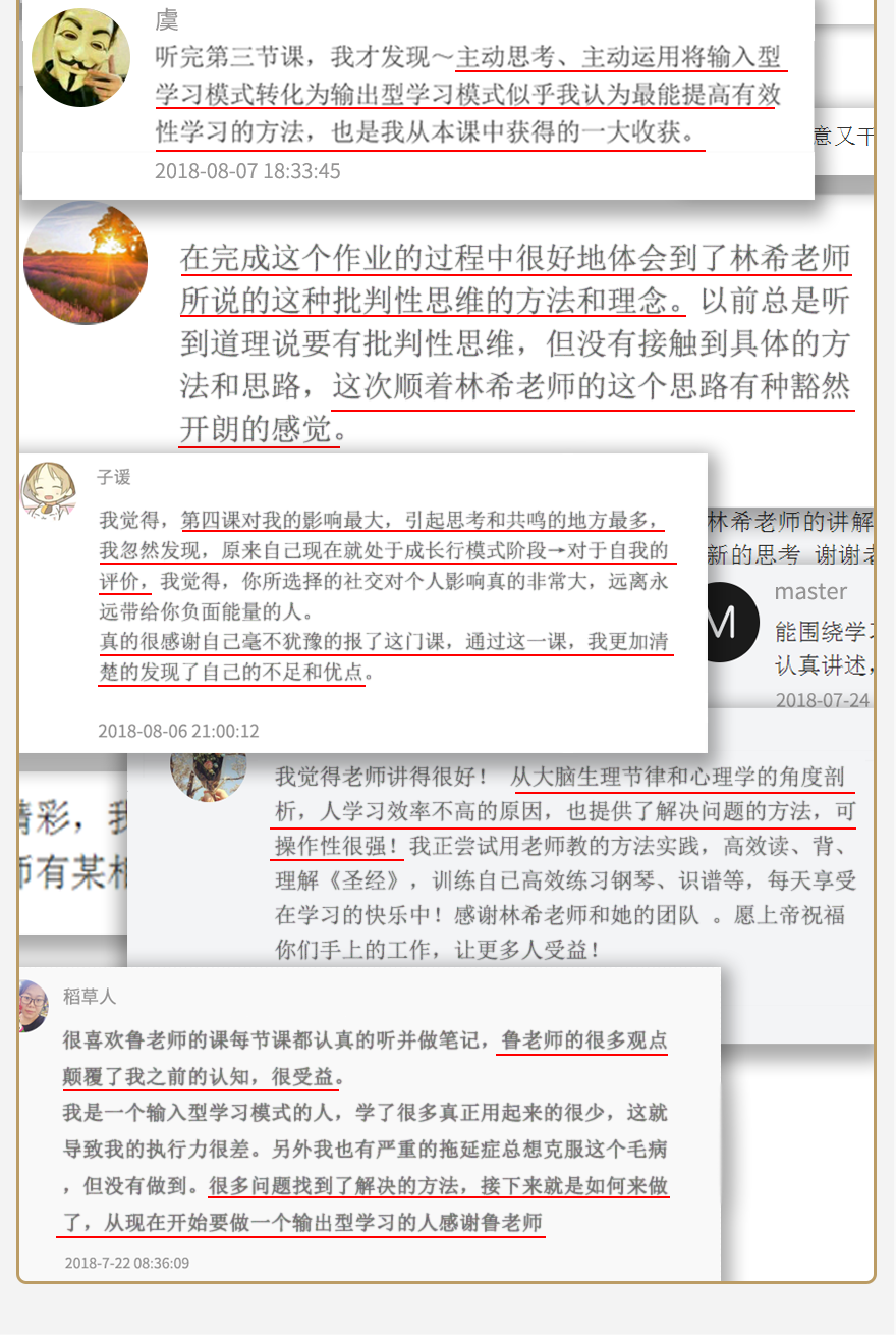 http://www.huodongxing.com/file/20160530/5092341960349/793179059104787.png