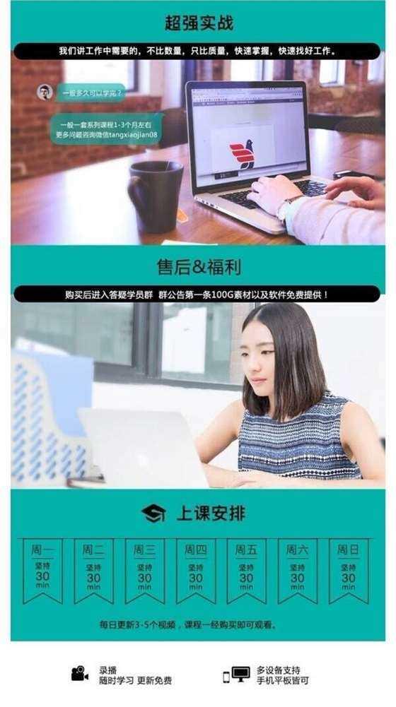 http://www.huodongxing.com/file/20160530/5092341960349/793186607548363.jpg