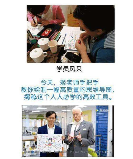 http://www.huodongxing.com/file/20160530/5092341960349/813195584175725.jpeg