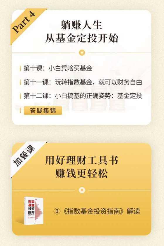 http://www.huodongxing.com/file/20160530/5092341960349/823141741476872.jpg
