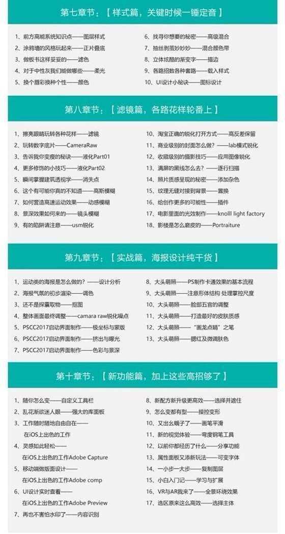 http://www.huodongxing.com/file/20160530/5092341960349/823186607959798.jpg