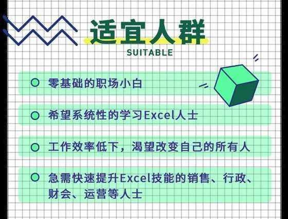 http://www.huodongxing.com/file/20160530/5092341960349/833141052373125.jpg