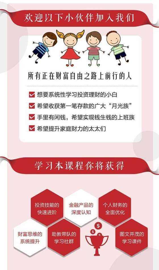 http://www.huodongxing.com/file/20160530/5092341960349/833141060692174.jpg