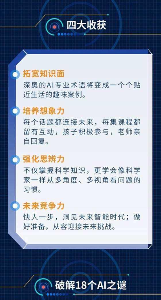http://www.huodongxing.com/file/20160530/5092341960349/833163070810930.jpg