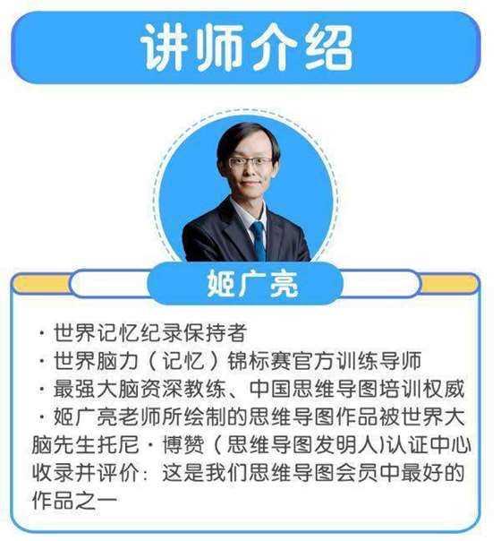 http://www.huodongxing.com/file/20160530/5092341960349/833195584311238.jpeg