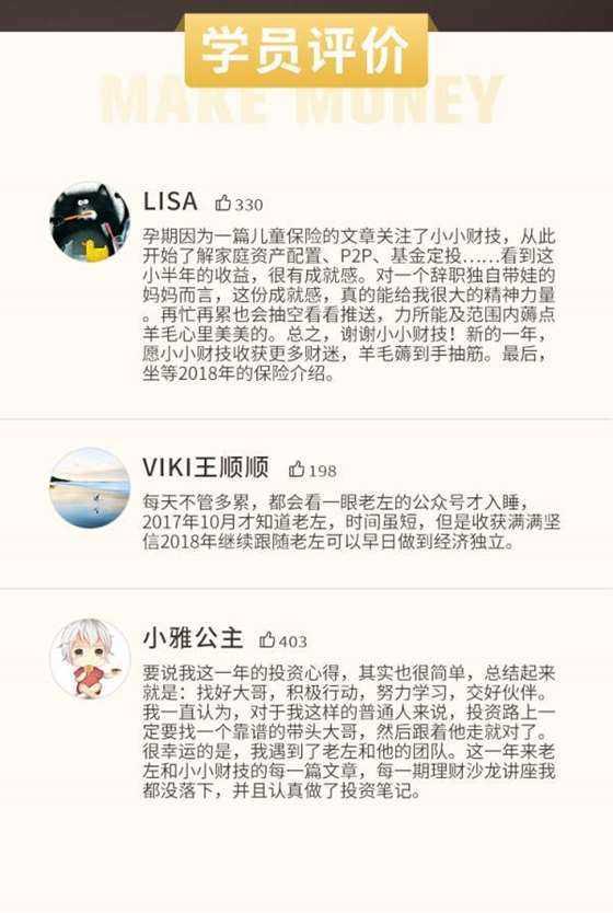 http://www.huodongxing.com/file/20160530/5092341960349/853141742395215.jpg