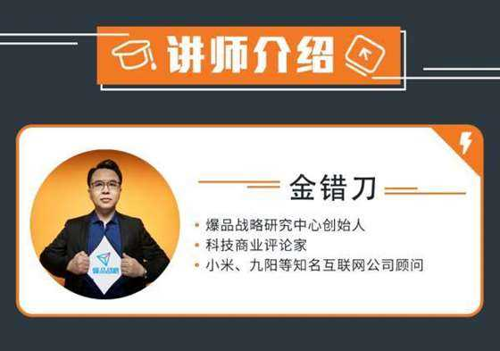 http://www.huodongxing.com/file/20160530/5092341960349/863165819377930.jpeg