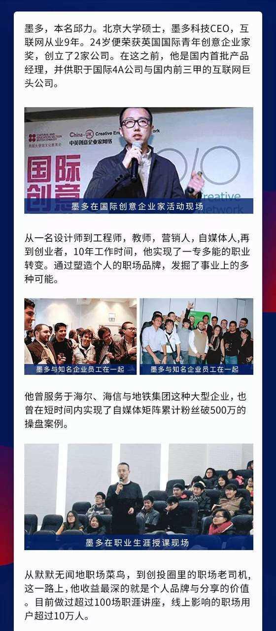 http://www.huodongxing.com/file/20160530/5092341960349/863258966259934.jpg