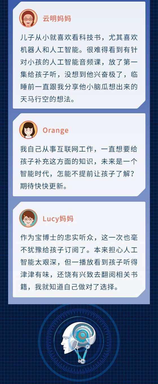 http://www.huodongxing.com/file/20160530/5092341960349/883163071206954.jpg