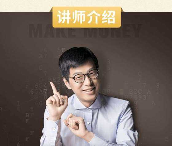 http://www.huodongxing.com/file/20160530/5092341960349/893141739776862.jpg