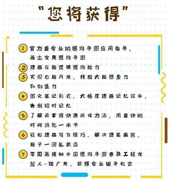 http://www.huodongxing.com/file/20160530/5092341960349/893160069947390.jpeg