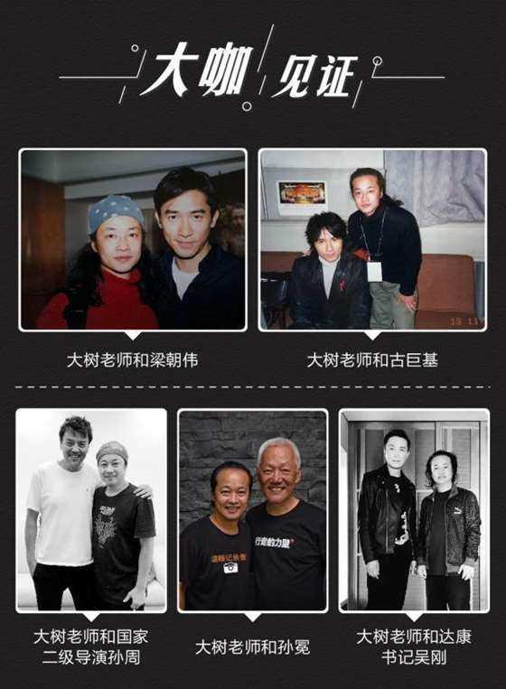 http://www.huodongxing.com/file/20160530/5092341960349/893185587685666.jpeg