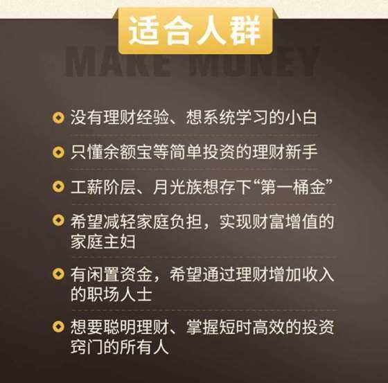 http://www.huodongxing.com/file/20160530/5092341960349/903141741476874.jpg