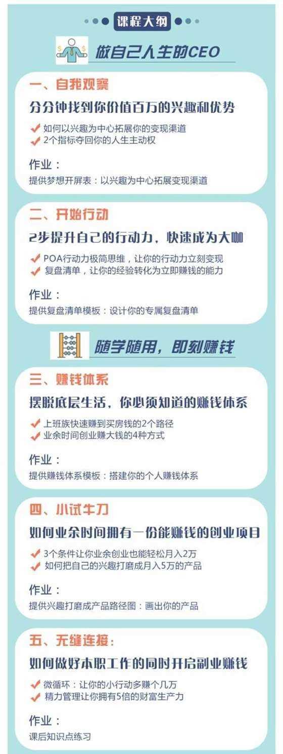 http://www.huodongxing.com/file/20160530/5092341960349/903177870248490.jpg