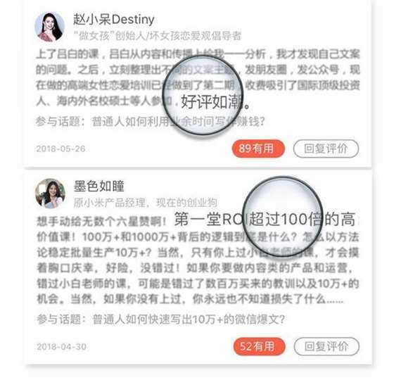 http://www.huodongxing.com/file/20160530/5092341960349/903201943070268.jpg