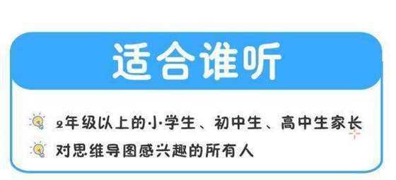 http://www.huodongxing.com/file/20160530/5092341960349/913195584311239.jpeg