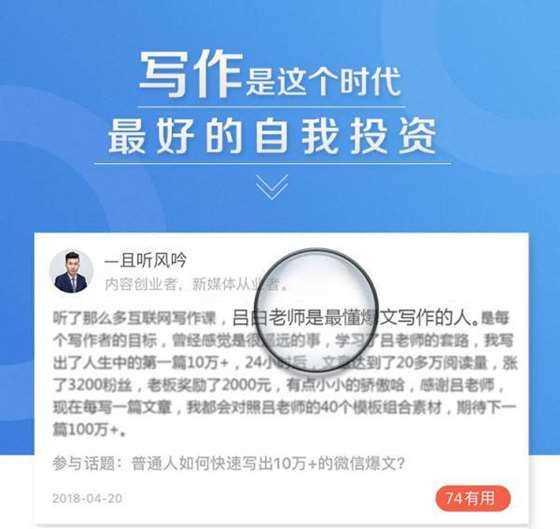 http://www.huodongxing.com/file/20160530/5092341960349/913201943070267.jpg