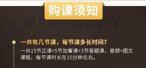 http://www.huodongxing.com/file/20160530/5092341960349/933141742395216.jpg