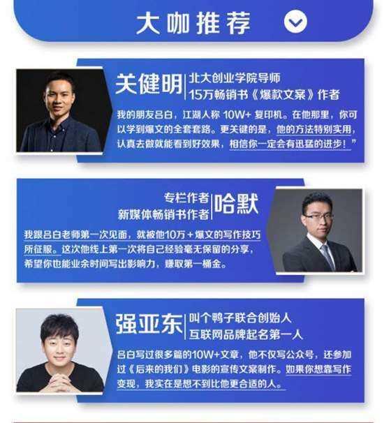 http://www.huodongxing.com/file/20160530/5092341960349/933201947610270.jpg