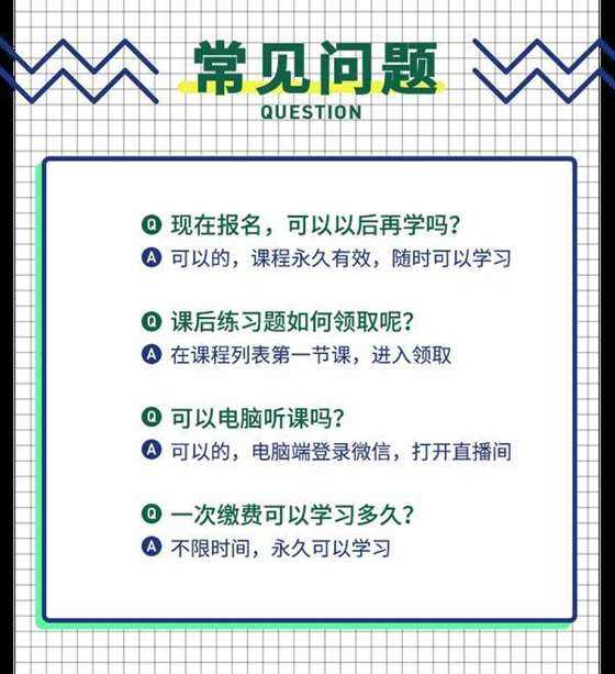 http://www.huodongxing.com/file/20160530/5092341960349/943141052763129.jpg