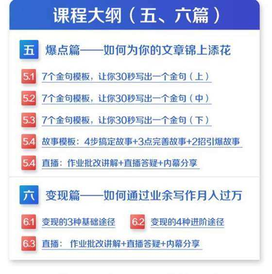 http://www.huodongxing.com/file/20160530/5092341960349/943201943628833.jpg