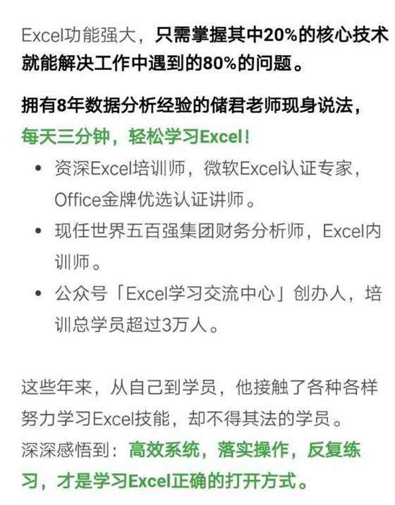 http://www.huodongxing.com/file/20160530/5092341960349/963156140761405.jpg
