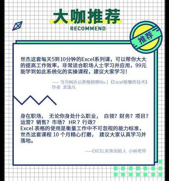 http://www.huodongxing.com/file/20160530/5092341960349/973141052373127.jpg