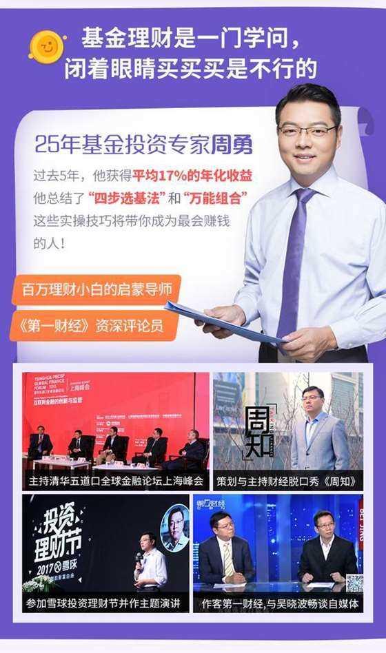http://www.huodongxing.com/file/20160530/5092341960349/973282657968292.jpeg