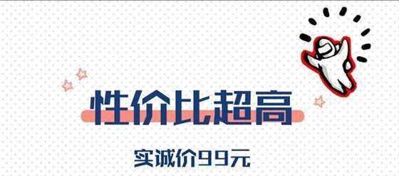 http://www.huodongxing.com/file/20160530/5092341960349/983175108848461.jpg