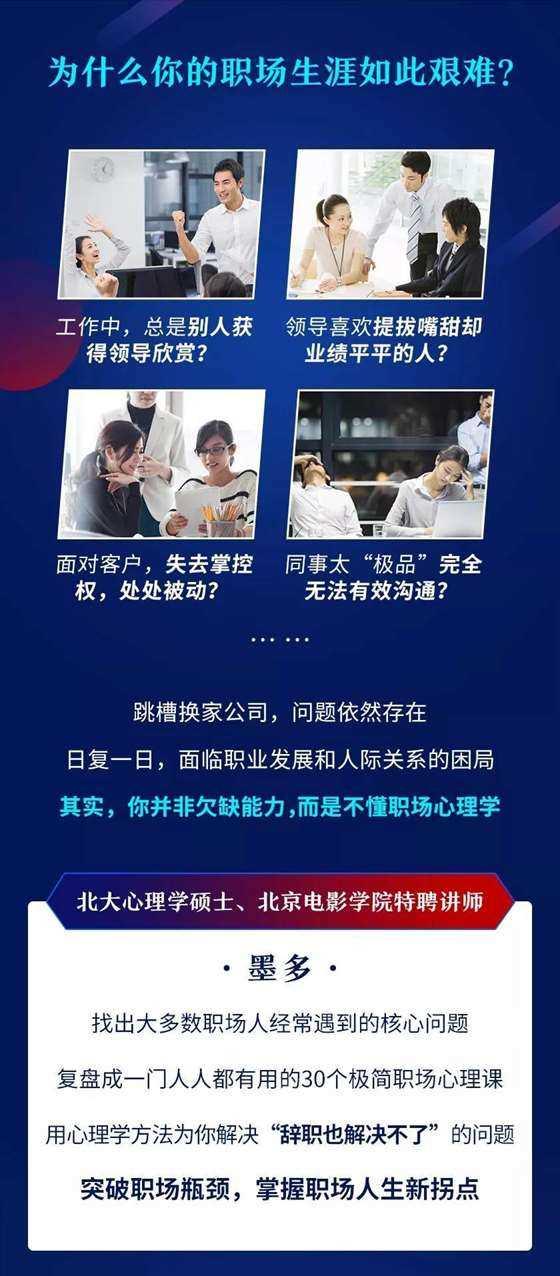 http://www.huodongxing.com/file/20160530/5092341960349/983258966159930.jpg