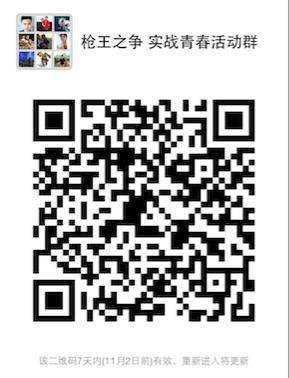 739E26F9-4F08-487A-8AF2-A9C7BDBB870F.png