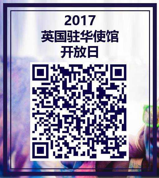 QR code - h5-3.png