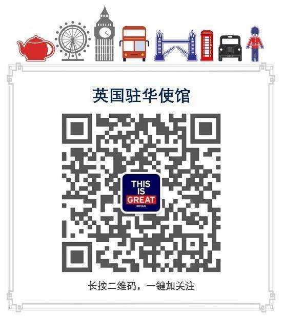 Wechat QR code_170503.jpg