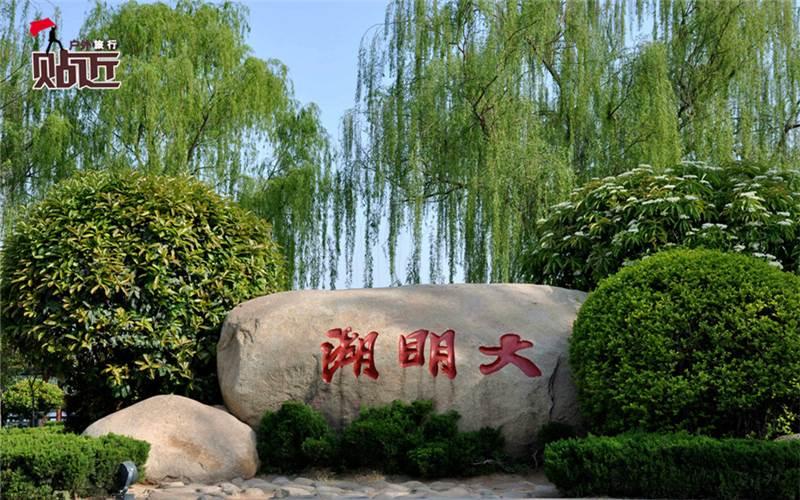 大明湖1.jpg