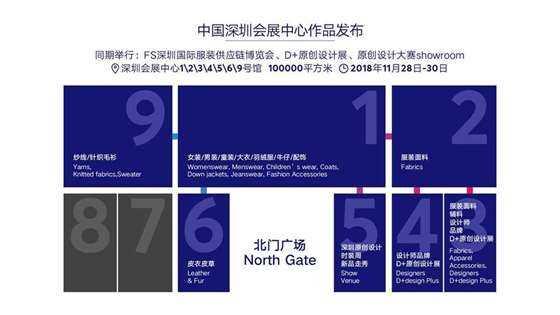 第五届深圳原创设计时装周PPT_7.jpg