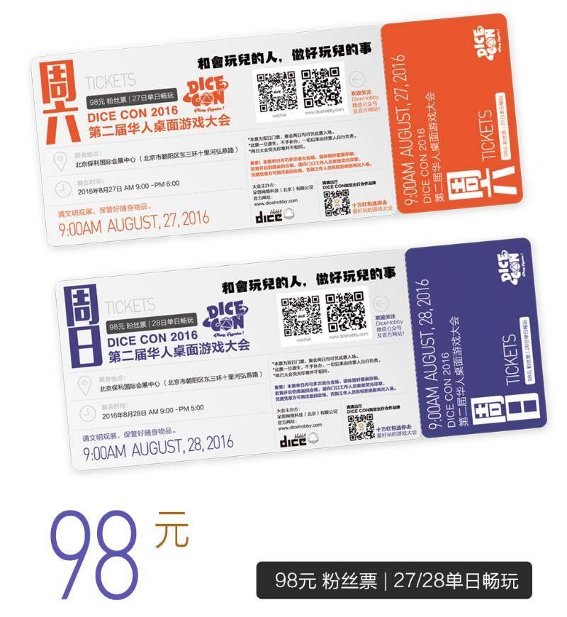 F0C2BCF8-52DF-4885-A662-534A6C6A2B48.png