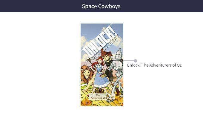 Space Cowboys1.jpg