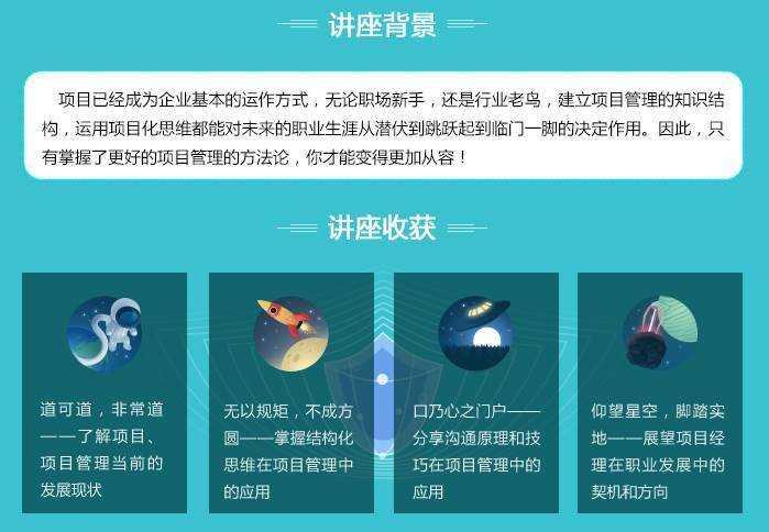 天津9.16讲座马客8.16_06.jpg