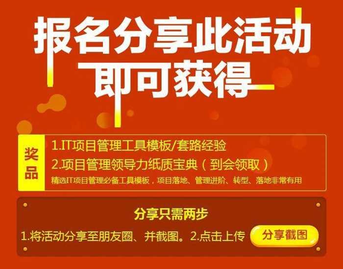 刘森宣传活动2(1).jpg