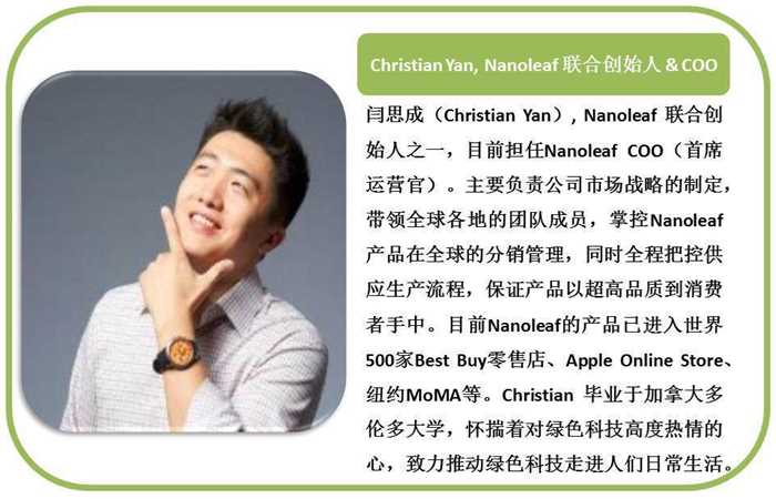 Christian Yan1.png