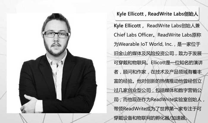 Kyle Ellicott.jpg