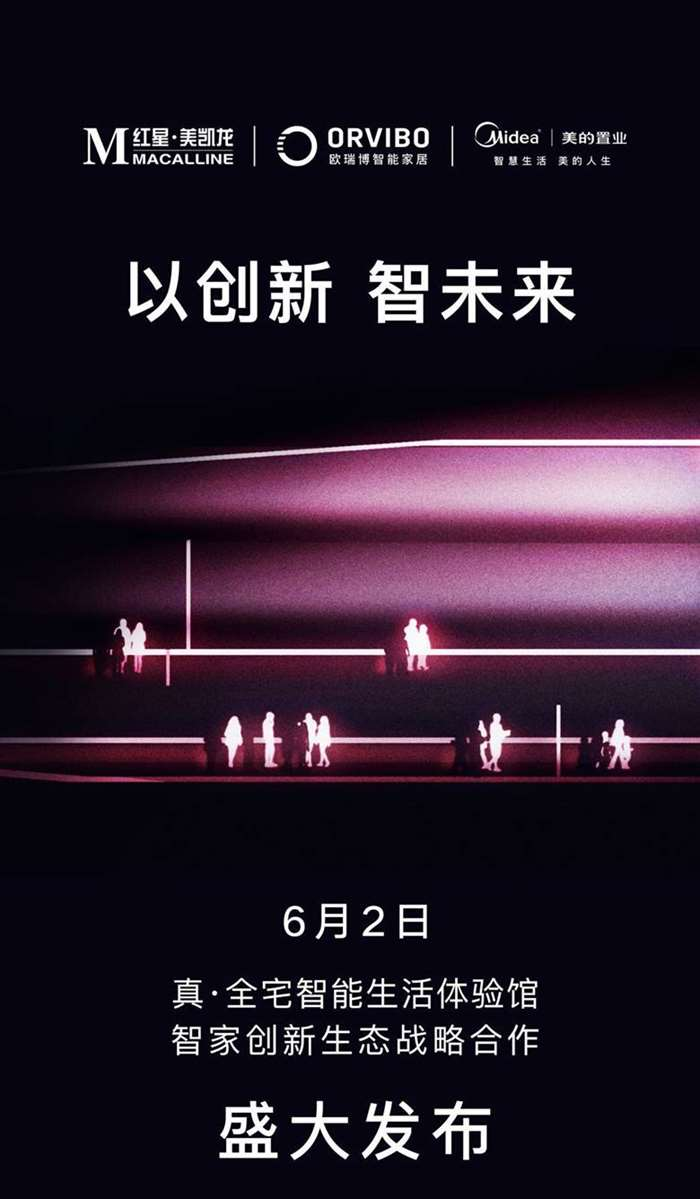 开业海报-1.jpg