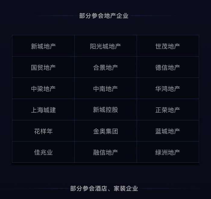 开业海报-4.jpg