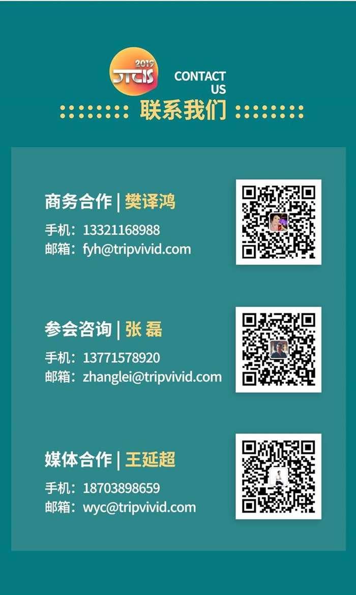 长图邀请-H5_05.jpg