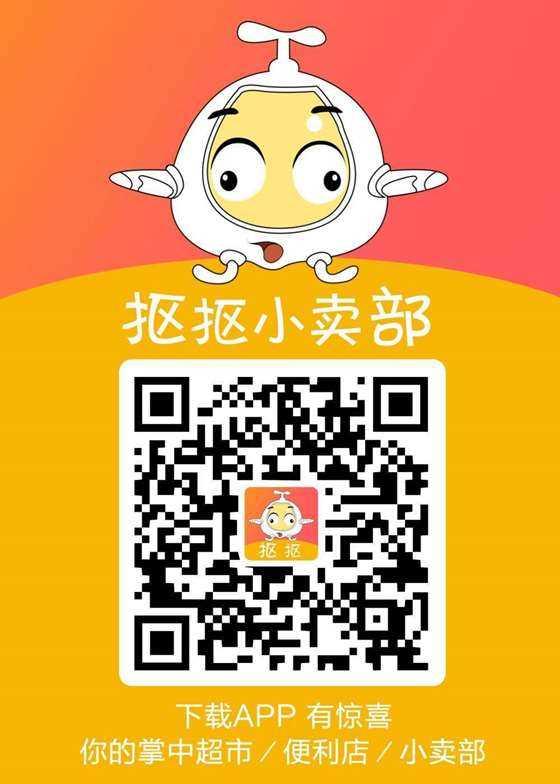 QQ图片20180111163429.jpg