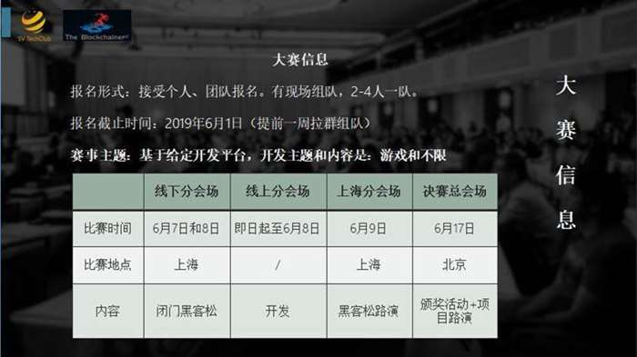 QQ浏览器截图20190508002703.png