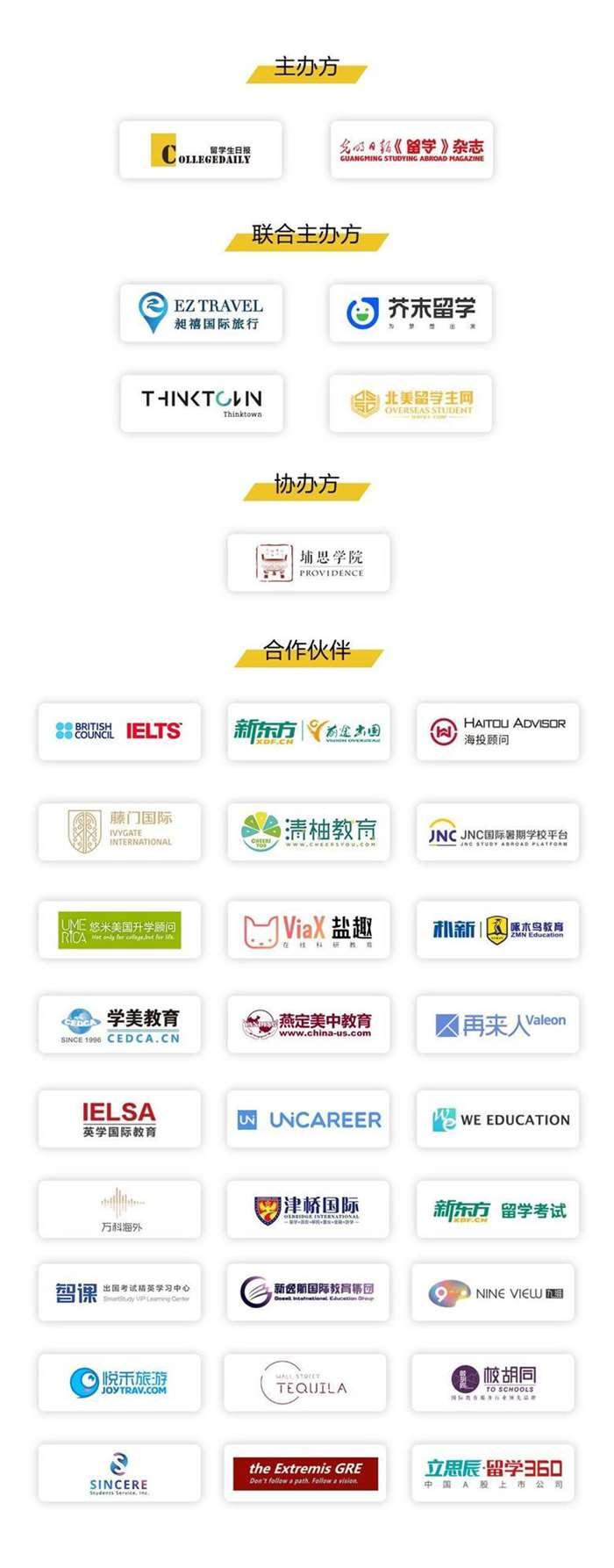 【商家logo】.jpg